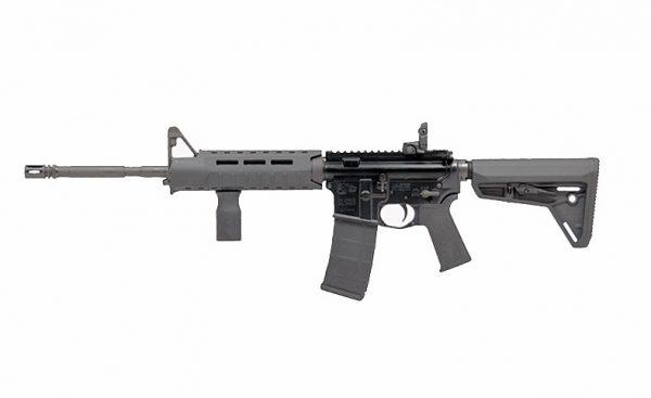 Colt AR15, LE6920MPS-B 5.56