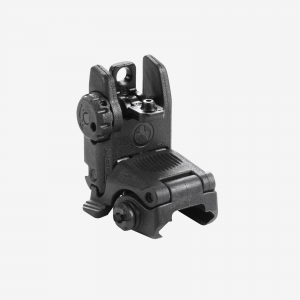 Magpul MBUS Rear Back-Up Sight (Black)