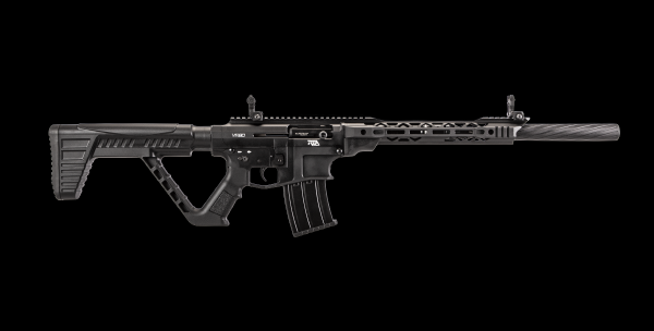 Rock Island Armory VR80 12ga