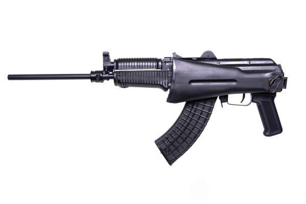 Arsenal SLR107-51 7.62x39mm